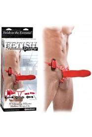 Gode ceinture creux vibrant Fetish Extreme